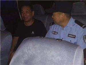 新县人在郑州,帮助阿兹海默症患者安全回家。