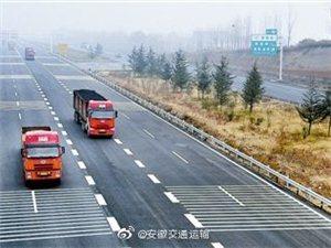 �B霍高速安徽段��h�|站道口改�U建工程正式�_工