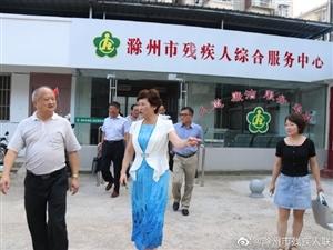 【原创】市人大常委会主任王图强深入市残联调研