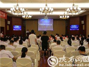 致敬中国医师节