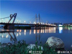 汉中滨江湿地公园
