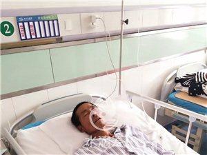 痛心!父亲突患肝癌急需救助,父亲:请给我一个活着的机会