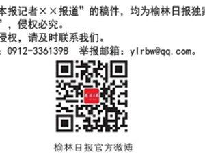 市�L李春�R:��嗣裆�十大��事任�漳��