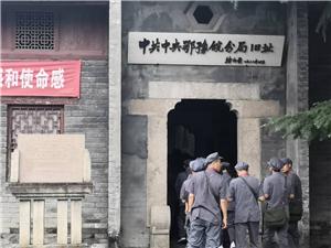"""华东政法大学马克思主义学院""""庆祝新中国成立70周年""""暑期社会实践思政专项活动"""