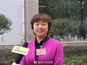 许秋雯拟为汉中市政府副市长人选!