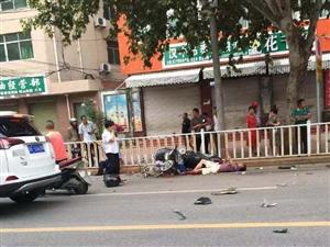 汉中一轿车连撞三辆电动车致两人轻伤