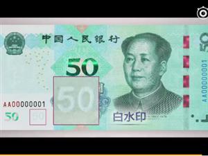 转发分享!2019版第五套人民币宣传片