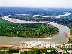 黄河入陕第一湾