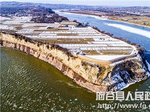 陕西最东端--府谷段寨村一起看看盎春凛与冬的美。
