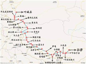 1�v自行�,�v�r28天,2500余公里!神木后生�T行�M藏,翻越海拔6656米高峰