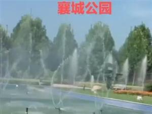 美高梅平台公园的喷泉开了,美哩很!