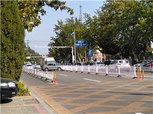 冀州这地设置上围栏了!以后开车骑电车走规定道路吧!