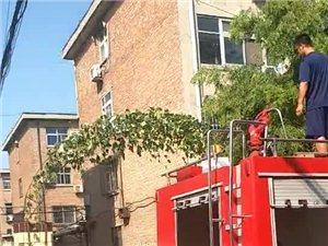 昨天下午3点左右昌成东路公安局家属院一住户家中发生自燃!