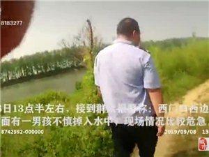 刚刚,一男孩不慎落水霍邱民警齐力救援【附现场救援视频】