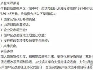 望江县县城规划区集体土地上房屋征收宅基地退出奖励暨房票安置暂行办法