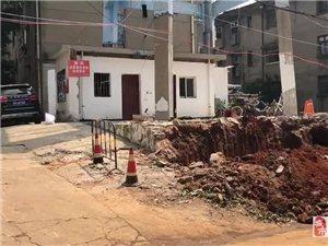 乐中附近的气门厂宿舍小区升级改造。
