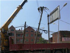 拆除老旧电线杆,为你们点个赞!