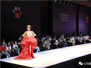 第九届中国国际少儿车模大赛滨州赛区推荐选手张梓萱
