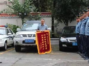 """""""打非治违显神勇,正本清源暖民心""""交通运输局收到锦旗!"""