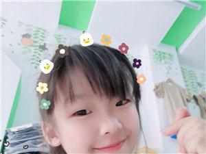 第九届中国国际少儿车模大赛滨州赛区推荐选手郑羽涵