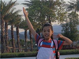 第九届中国国际少儿车模大赛滨州赛区推荐选手林悦敏