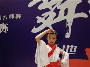 第九届中国国际少儿车模大赛滨州赛区推荐选手付欣彤宇