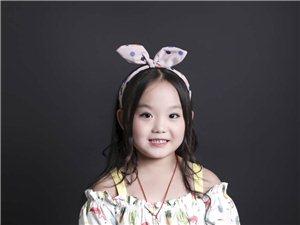 第九届中国国际少儿车模大赛滨州赛区推荐选手刘雨潼