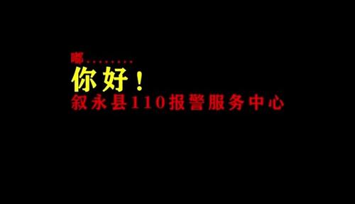 """�o州""""�缶�人""""上演""""�形�"""",成功解�i""""新身份""""!"""