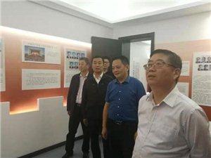 县委副书记、县政协主席程明,县委常委、组织部长赴辽宁省本溪市考察学习非公企业党建工作。