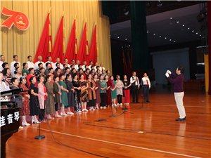 望江县老年大学参加安庆市合唱展演