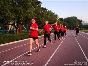 中国红,红跑红