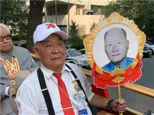 我为霍邱骄傲!昨天,霍邱这位老人作为群众方阵代表通过天安门!