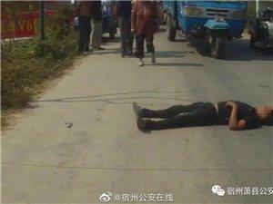 """萧县一男子选择拘留所""""八日游"""""""