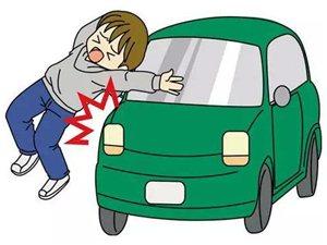 萧县一小型客车与行人相撞