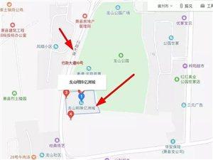 10月17日!2019年萧县大型人才招聘会