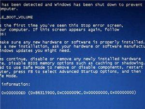 电脑蓝屏,在线等救,急急急!!!!!