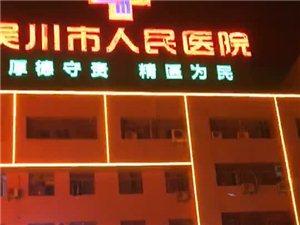 广西玉林市发生5.2级地震!吴川震感明显!