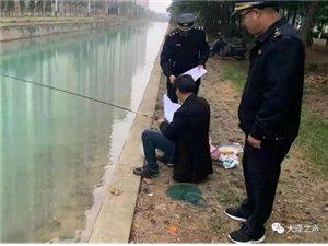 爱钓鱼的注意了!宿州城区部分河道禁止钓鱼!通告都出来了
