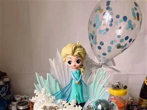 哪位小姐姐今天过生日?送你一个生日蛋糕!
