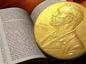 上周诺贝尔文学奖公布,感慨良多!
