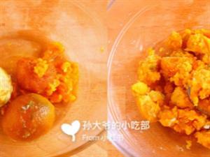【原创】美味的黄金条你爱吃吗?