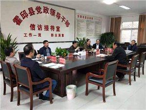 刘胜到县信访局接待来访群众