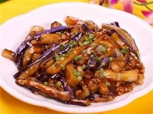 迷倒汉中人的9道家常菜