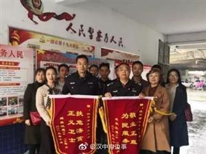 汉中城投汉里商户们被索要钱财,派出所上手了!