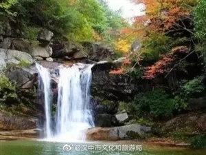 汉中华阳景区山林景色风光旖旎,尤其是秋景别有一番韵味