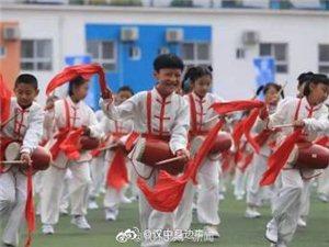 2019年陕西省青少年校园足球联赛初、高中组总决赛开幕式在汉中市举行