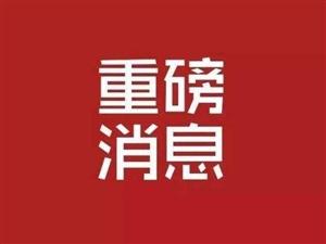 阜���h人大常委���h�M成�T、副主任戴�l�|接受�o律��查和�O察�{查