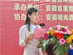 明光酒业杯2019年安徽省青少年国际式摔跤锦标赛在明光老明光体育馆隆重举行