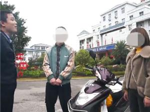 瑞金1男1女发抖音说在飙车,被网友举报...