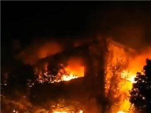 昨夜姚李一厂房发生大火!